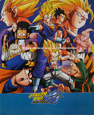 "A2 25"" x 16"" Laminated Dragon Ball Z Goku, Gohan, Gotenks Poster (DBZLP10)"
