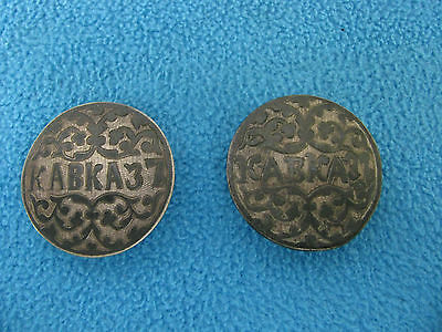 Vintage Antique Imperial Russian Silver Niello Military Buttons Cufflinks Кавказ