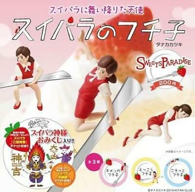 Kitan Club Coppu no Fuchiko edge of the Cup Figure Suites Paradise full 3pcs set