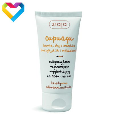 ZIAJA CUPUACU NOURISHING FACE CREAM FOR DAY AND NIGHT SMOOTHING 00716 50ml