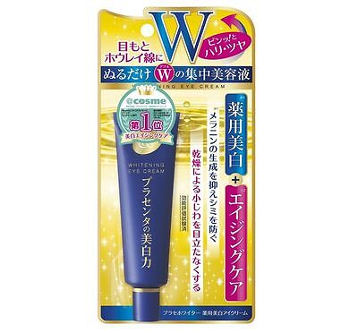New Meishoku Japan Medicated Placenta Whitening Eye Cream (30g / 1 oz.)
