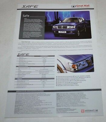 Great Wall Safe Cars China Chinese Brochure Prospekt