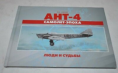 Red Army Aviation Aircraft ANT-4 Russian Book