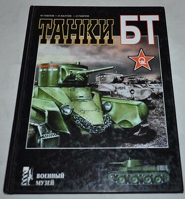 Tanks BT M-Hobby Red Army Russian Book