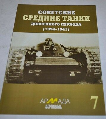 Soviet medium tanks 1924 - 1941 USSR Book Red Army