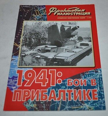 Frontline Illustration The fighting in the Baltics 1941 Book USSR