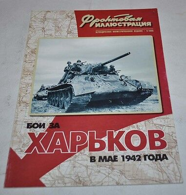 Frontline Illustration Battles for Kharkov in May 1942 Book USSR