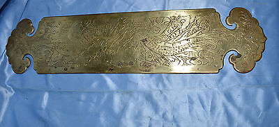 "Vintage Hong Kong Etched Dragon Brass 15"" Wide Door Or Backplate Or Wall Plaque"