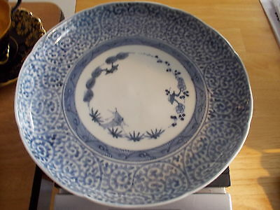 """Lot #1 - Antique Blue & White Chinese Export Plate - 8 1/2"""""""