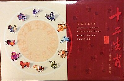 Hong Kong 12 animals of the lunar new year stamp sheetlet   (MUH)