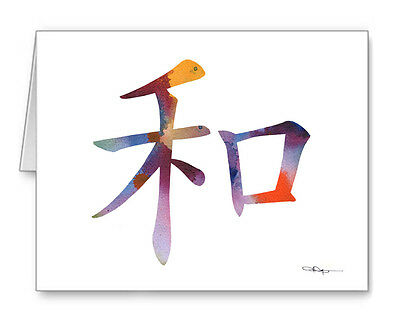 PEACE CHINESE SYMBOL Note Cards With Envelopes