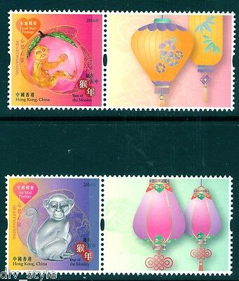New Year of the Monkey set of two mnh stamps + labels  2016 Hong Kong lanterns