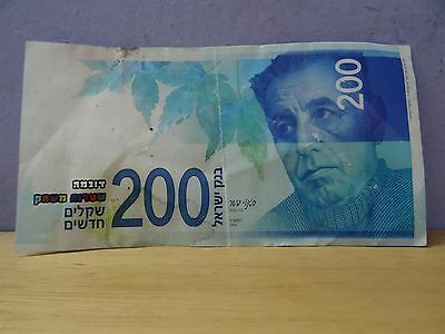 israel 200 shekels new promo sample not real Banknote introduce the new bill