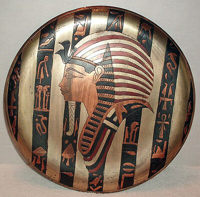 "VINTAGE 9 3/4""  EGYPTIAN ETCHED METAL PLATE KING TUT w/ BRASS & COPPER COLORS"