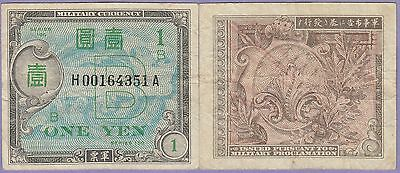 "Japan-""Allied Military Currency""1 Yen""Replacement""Note 1945 Choice Fine"