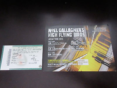 Noel Gallagher 2015 Japan Tour Flyer with Ticket Stub Oasis High Flying Birds
