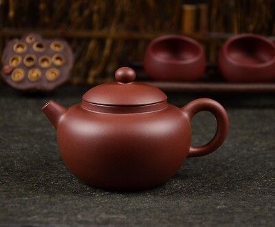 """Highly Commended"" Chinese Yixing Zisha Clay Handmade Yuyuan Teapot 240cc"