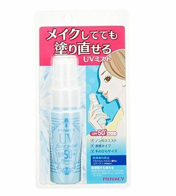 Privacy 40mL UV Face Non Gas Mist 50 Four Plus SPF50+ PA++++ Japan