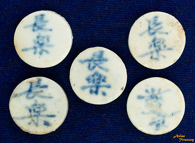 1820 Ad Old Thailand Siam Porcelain Token 'pee' Lot Of 5 Ceramic Gambling Chip