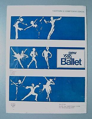 New York City Ballet George Balanchine in Russia Russian Programme 1972