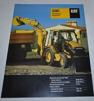 Caterpillar 428C Wheel Excavator Loader Russian Brochure Prospekt Cat