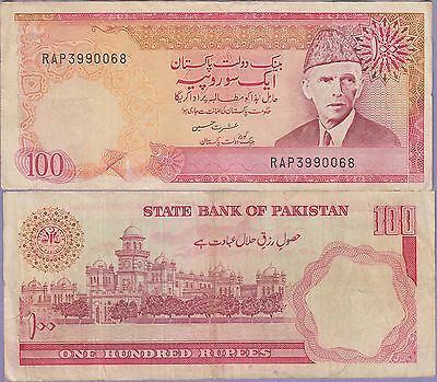 Pakistan 100 Rupees Banknote 1981-1982 Very Fine Condition Cat#36-0068