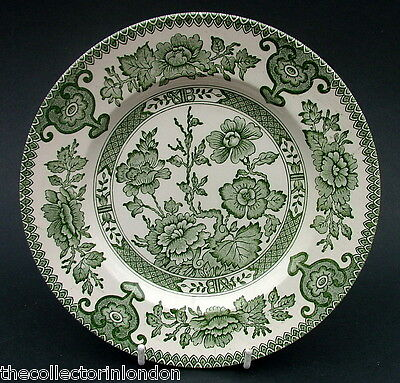 Vintage 1970's EIT Indian Tree Green Pattern Salad Dessert Plates 20cm in VGC