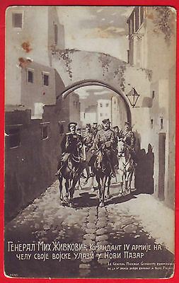 SERBIA PC  - General Zivkovic with the Army enters the Novi Pazar 1912.