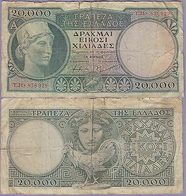 Greece 20,000 Drachmai Banknote,(1947) Very Good Condition Cat#179