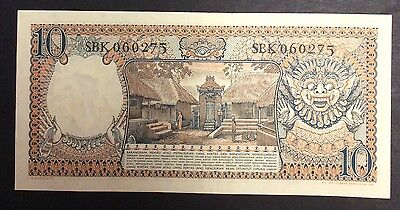 1958  10 Rupiah SBK060275 circulated condition