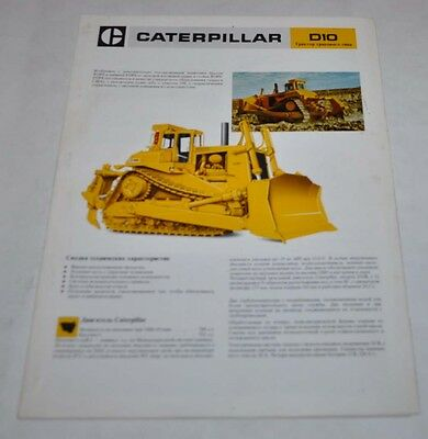 Caterpillar D10 Tractor Dozer Russian Brochure Prospekt Cat