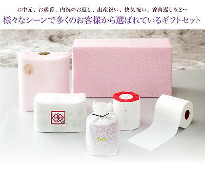 Butterfly Imperial dedicator products luxury toilet paper Japan 4 kind gift set