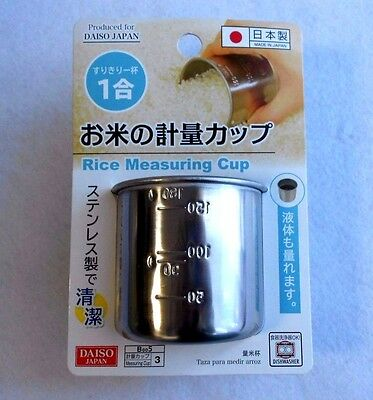 Japanese Rice Measuring cup 180CC 1GOU Made In JAPAN F/S