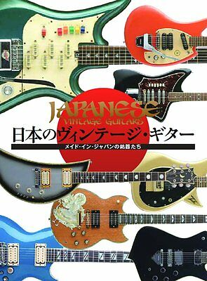 New! Japanese Vintage Guitar 192 page Book 2016 Made in Japan