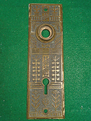 Vintage Large Brass  Eastlake Backplate - Intricate Design Beautiful (2974-V)