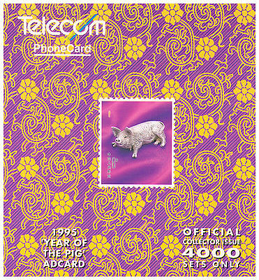 1995 Telecom New Zealand Phone Card Pack - Year of the Pig Adcard