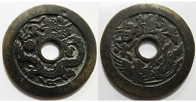 CHINESE QING DYNASTY CHARM COIN AMULET - AMULETO CINESE 1800/1900  #au100