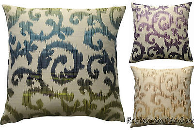 Luxury Faux Silk Swirl Cushion Covers 43cm x 43cm