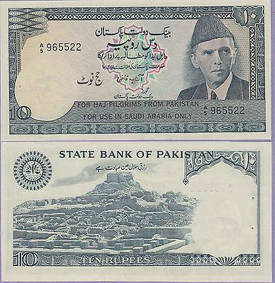 "Pakistan 10 Rupees Banknote 1950 Choice About Uncirculated ""Haj Pilgrims""Cat#R-6"