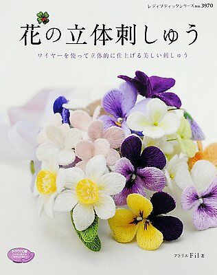Flower of the three-dimensional embroidery /Japanese Craft Book/From Japan/New/