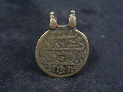 Ancient Bronze Pendant Islamic 1700 AD  #GL1665
