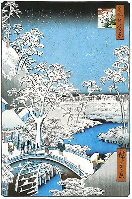 Japanese Traditional Snow Scene Bridge Woodblock Reproduction Print A3 Picture