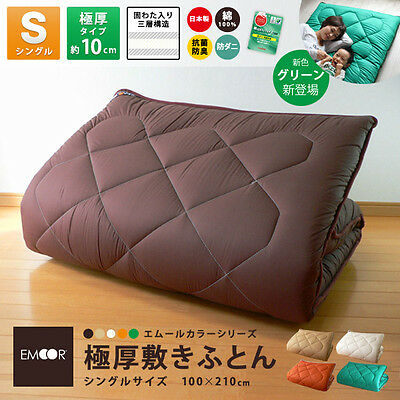 Extra-thick Futon mattress single size made in Japan New Emuru 100% cotton F/S