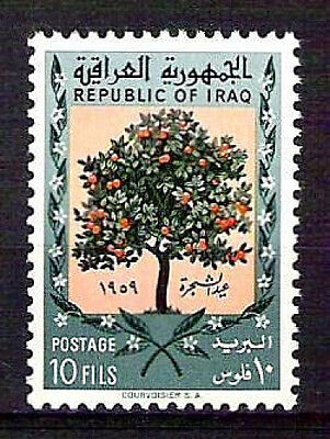 IRAQ IRAK SC 231 SG 510 1959 ARBOR TREE DAY MNH Iraqi Stamps Set
