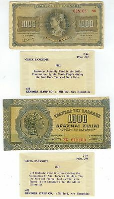 WWII Greece banknotes used during Nazi Occupation