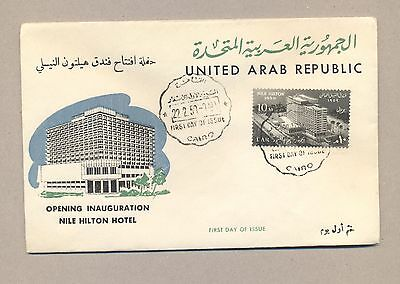 Egypt UAR 1959 FDC cover.Opening Inauguration Nile Hilton Hotel.See scan.