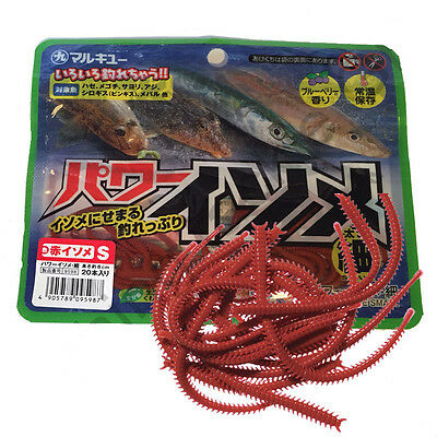MARUKYU ISOME WORMS - RED SMALL 8cm - LRF FISHING
