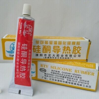 Silicone Thermal Conductive Adhesive Solidification Curing  Heat Sink Paste