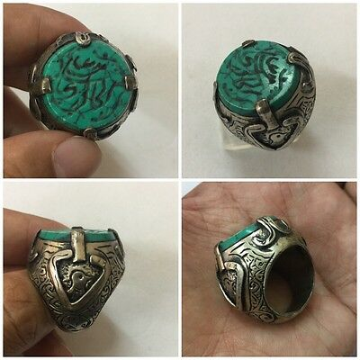 Men Islamic Ring MALACHITE Stone Vintage Afghan QURAN Engraved BIRD Intaglio 7.5