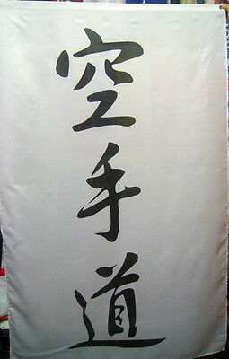 KARATE FLAG - Also - Equipment - Bags - Key Ring - Gi's - Suits - Belts - Shoes